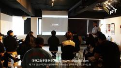CES KOREA 퍼스널트레이너과정 PTC7기 2주차 (14)