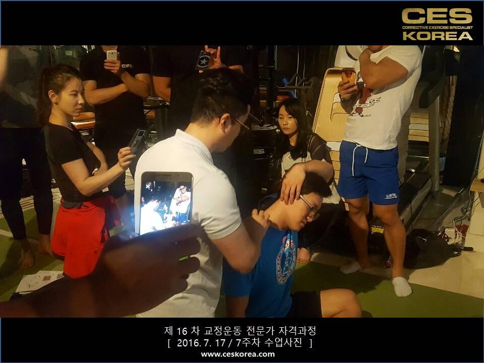 16차 CES KOREA 교정운동전문가 자격과정 7주차 (38)