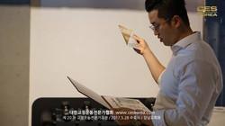 교정운동 CES KOREA (36)