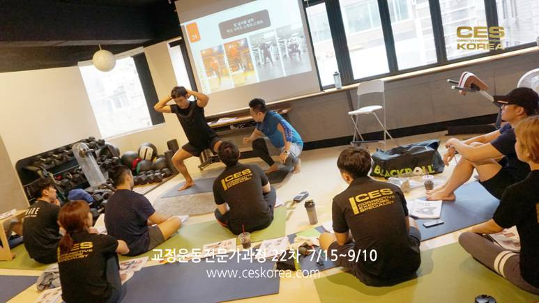 CES24 교정운동전문가과정 종강 (15)