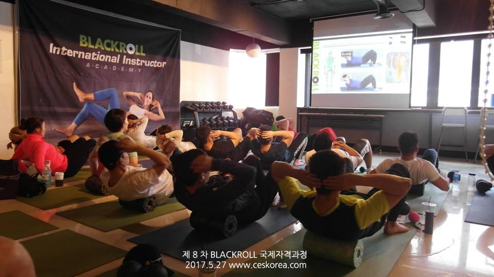 8차 블랙롤 국제자격과정 CES KOREA (4)