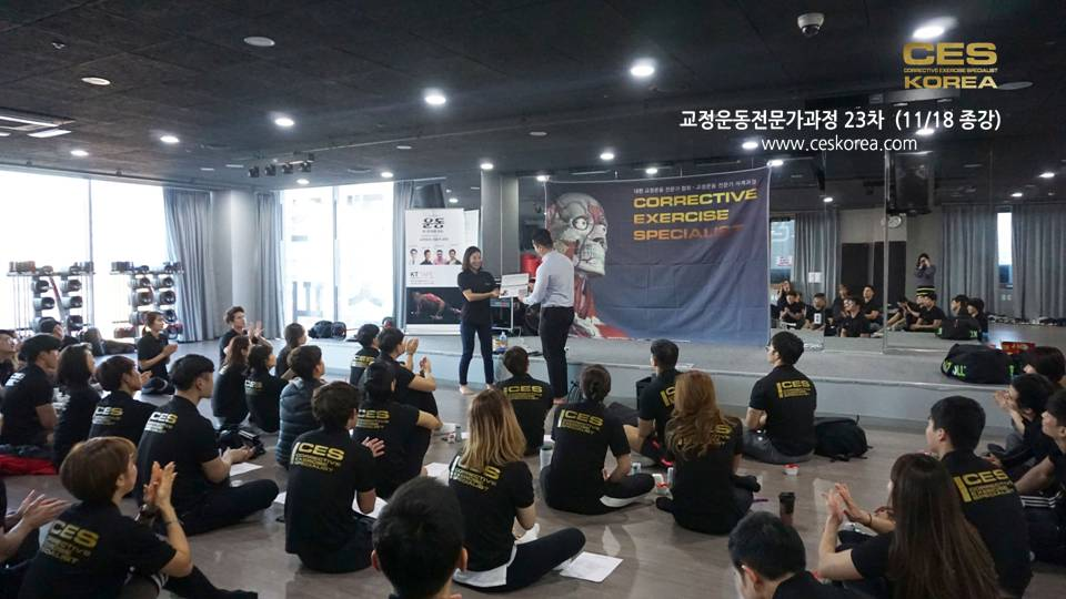 CES24차 CES KOREA 교정운동전문가 (2)
