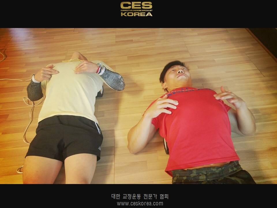 CES 교정운동교육 11기 부산 3주차 (43).JPG