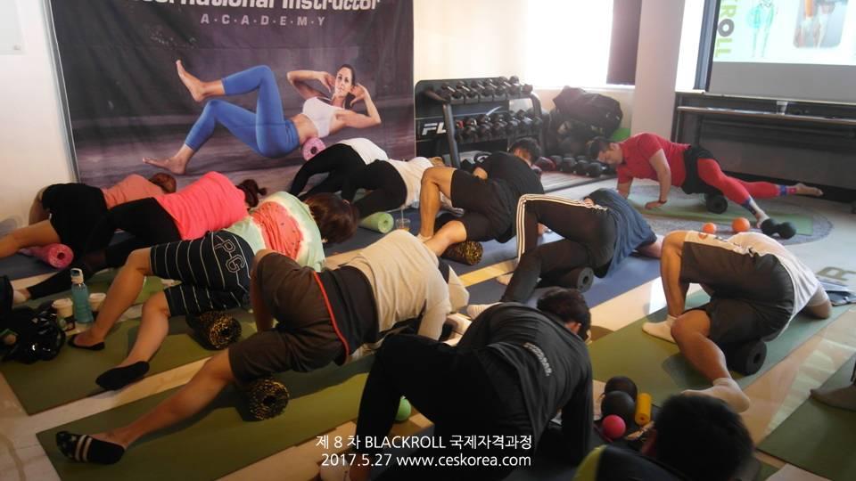 8차 블랙롤 국제자격과정 CES KOREA (41)