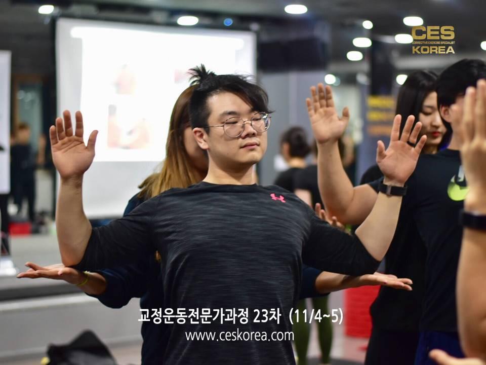 CES KOREA 교정운동23차 3주차 (24)