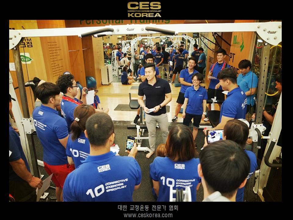 CES KOREA 대한교정운동전문가협회5.JPG