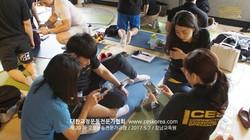 20차 CES KOREA 교정운동 6주차 (4)