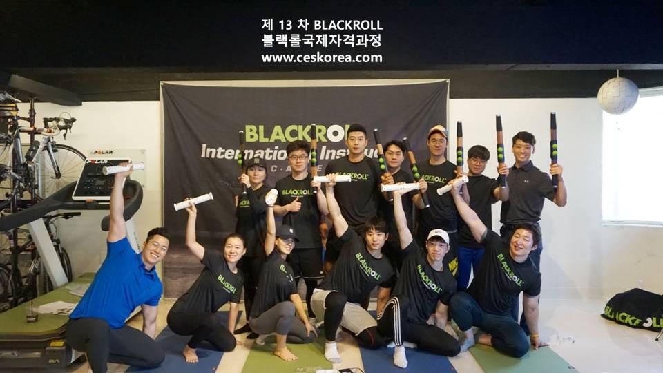 13차 블랙롤국제자격과정 (58)