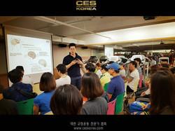 호서예전 생활스포츠 지도사 CES KOREA 유태근7.JPG