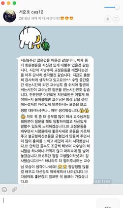 CES KOREA후기 (10).jpg