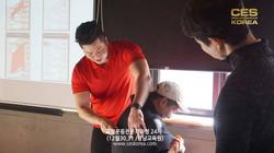 교정운동전문가과정 24차 CES KOREA (9)