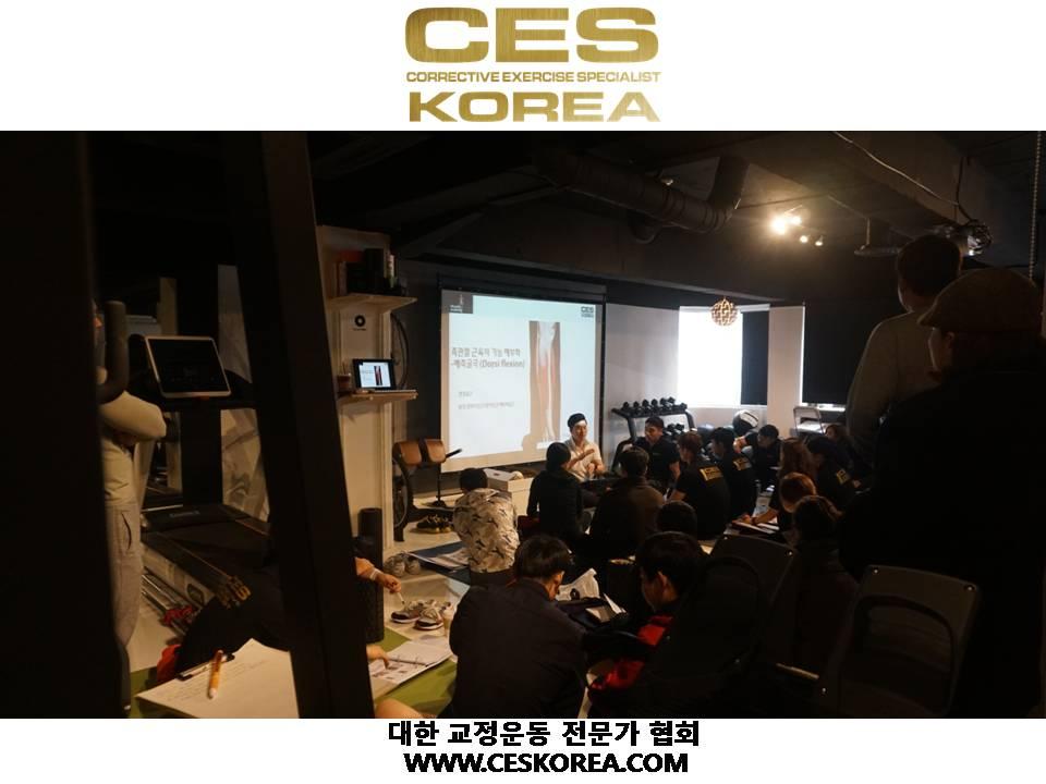 CES KOREA 12기 4주 1 (40).JPG