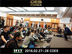 CESKOREA 아이핏  2016년2월27일28일 (17).JPG