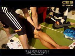 16차 CES KOREA 교정운동전문가 자격과정 7주차 (13)