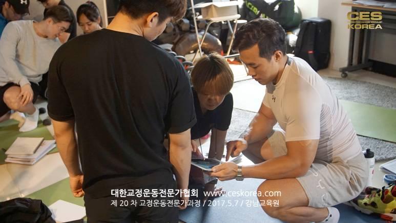 20차 CES KOREA 교정운동 6주차 (7)