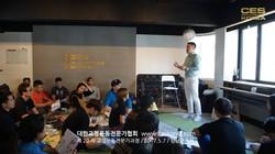 20차 CES KOREA 교정운동 6주차 (29)
