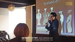 18차 CES KOREA 교정운동전문가과정 6주차 수업 (13)