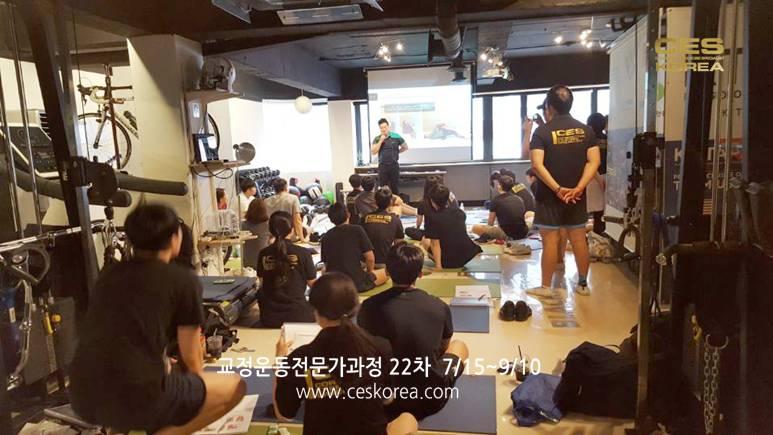 CES KOREA 교정운동전문가과정 22차  (19)