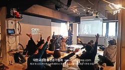CES KOREA 8차퍼스널트레이너과정 1주차 (11)