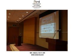 CES KOREA 교정운동전문가협회 3번째 코엑스컨벤션 (2).JPG