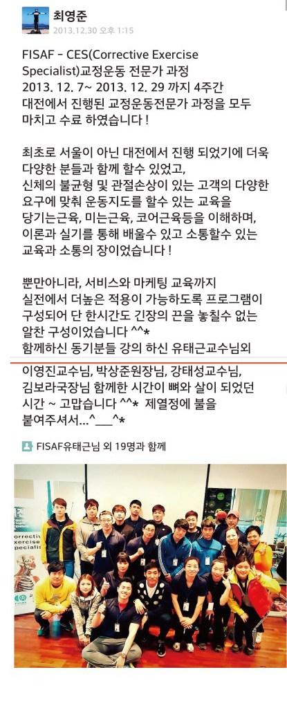 71기교육후기1기-교육후기.jpg