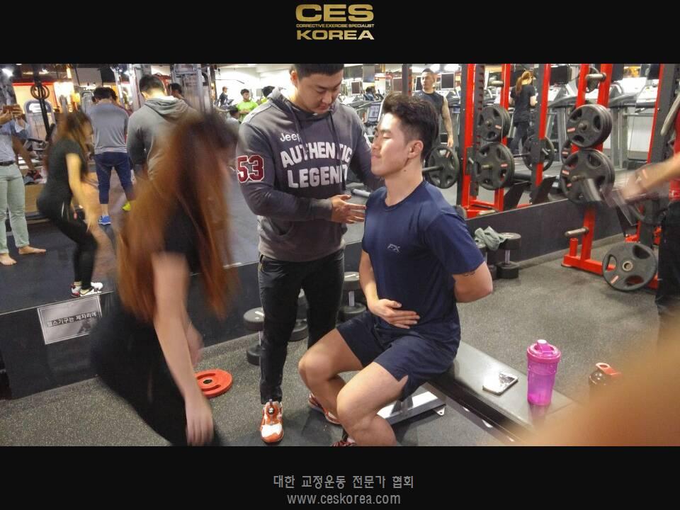 CES 교정운동교육 11기 부산 3주차 (14).JPG