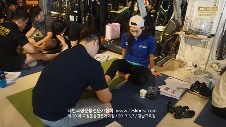 20차 교정운동전문가과정 CES KOREA (19)