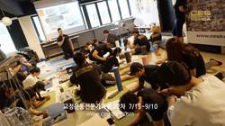 CES KOREA 교정운동전문가 과정 22차 (5)