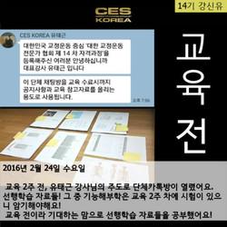 강신유 선생님 19-18