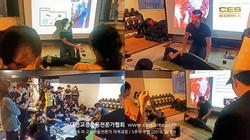 18차 CES KOREA 교정운동전문가 과정 5주차 (15)