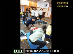 CESKOREA 아이핏  2016년2월27일28일 (22).JPG