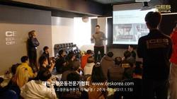 19기 교정운동전문가 CES KOREA 2주차 (1)