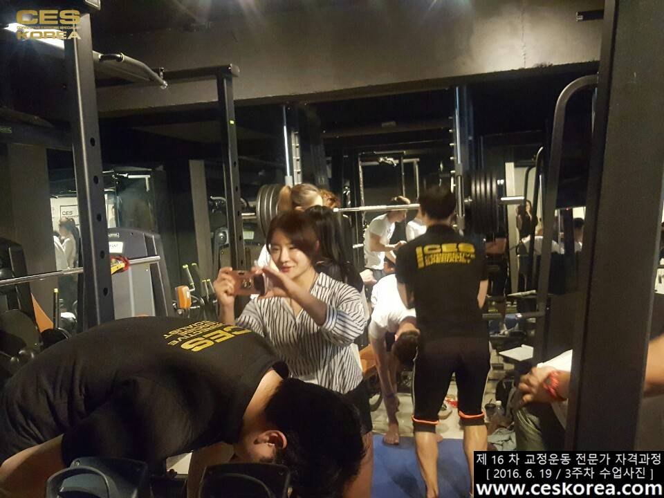 CES KOREA 16차 교정운동 전문가 자격과정 3주차  (21)