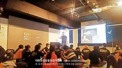 CES KOREA 18차 교정운동전문가 7주차 (11)