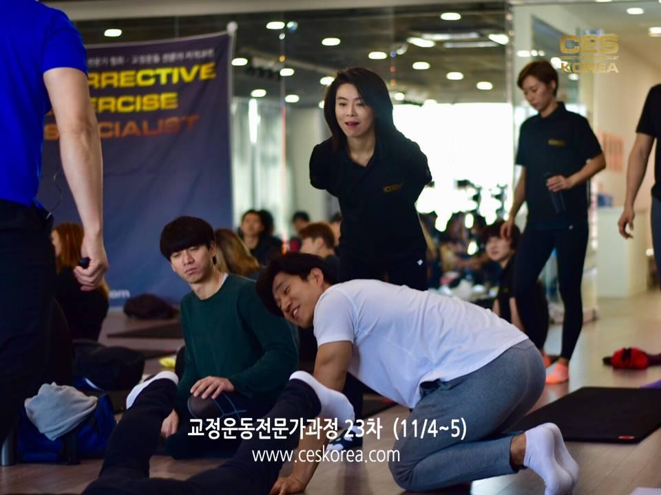 CES KOREA 교정운동23차 3주차 (21)