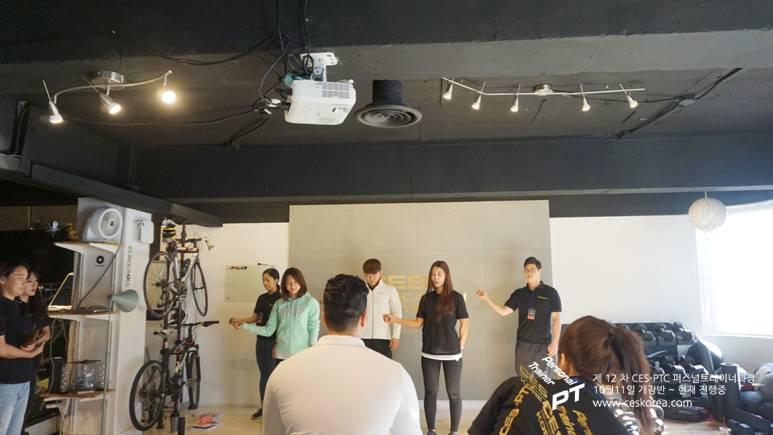 CES KOREA 퍼스널트레이너과정 12차  (6)