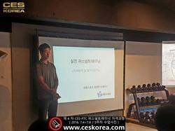 CES-PTC 퍼스널트레이너 자격과정 4기 5주차 (11)