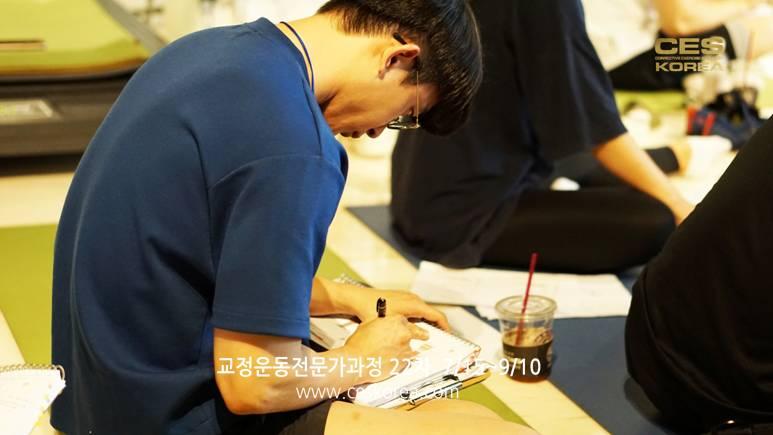 22기 교정운동전문가과정 CES KOREA (12)