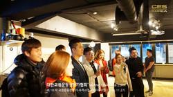 CES KOREA 18차 교정운종전문가 자격과정 수료식 (16)
