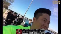 CES KOREA 퍼스널트레이너 과정 5기 한강달리기 (13)