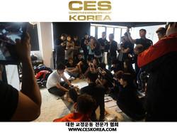 CES KOREA 12기 4주 1 (5).JPG