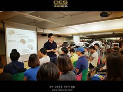 호서예전 생활스포츠 지도사 CES KOREA 유태근6.JPG