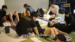 CES KOREA 교정운동전문가 과정 22차 (11)