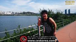 CES KOREA 퍼스널트레이너 과정 5기 한강달리기 (9)