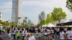 ces korea 나이키우먼스하프마라톤 서포터즈 (3)
