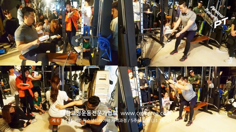 CES KOREA 6기 퍼스널트레이너과정 5주차수업 수료식  (14)