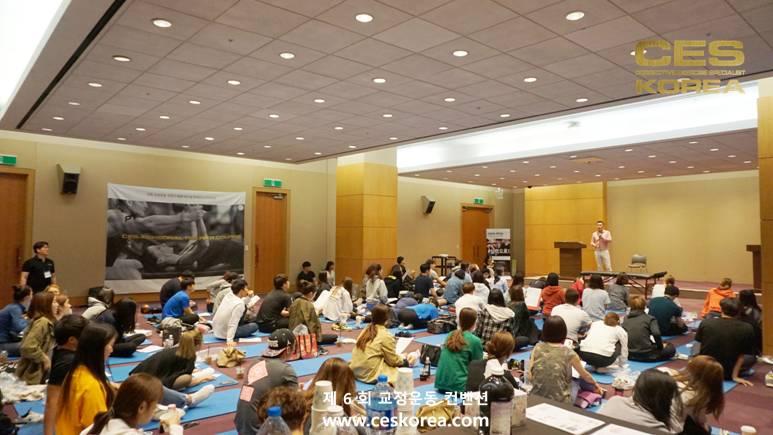 제6회 CESKOREA 교정운동컨벤션 (35)