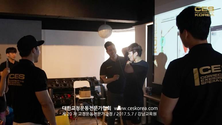 20차 CES KOREA 교정운동 6주차 (24)