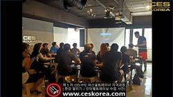 CES KOREA 퍼스널트레이너 과정 5기 한강달리기 (19)