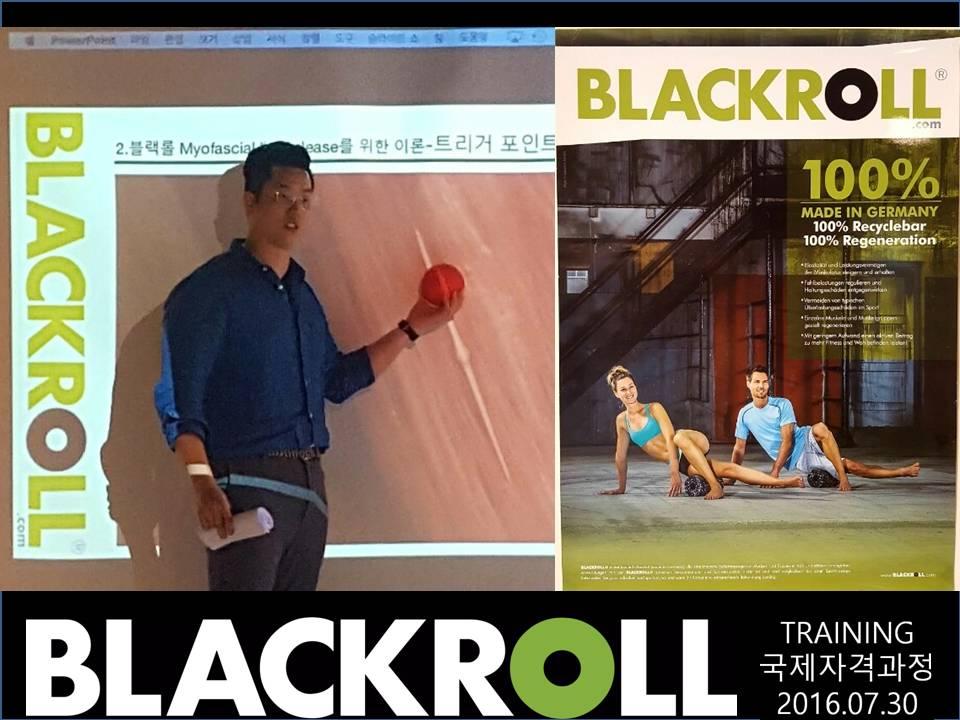 CES KOREA 블랙롤 국제자격증 과정 2차 (19)